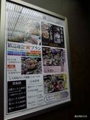 20150208日本鹿兒島REMBRANDT HOTEL:P1960666.JPG