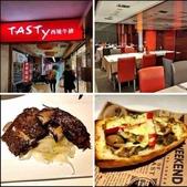 20210510台北TASTY西堤牛排重慶南店:相簿封面
