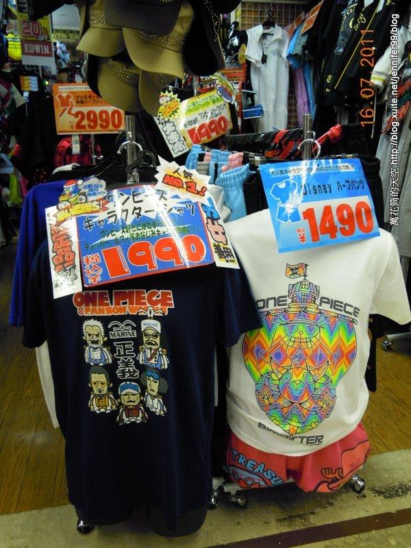 20110716火腿戰激安店買翻天第五日:DSCN9735.jpg
