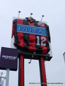 20110716札幌巨蛋觀球吶喊氣氛絕妙:P1190446.JPG