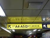 20121118東京遊第五日:P1550274.JPG
