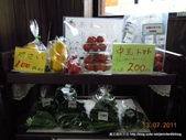 20110713北海道旭川市旭山動物園:DSCN9858.JPG
