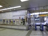 20121119東京遊第六日:P1560290.JPG