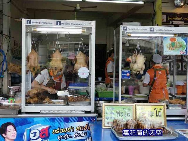萬花筒的天空B14泰二.jpg - 20190201泰國春節迎金豬第二天