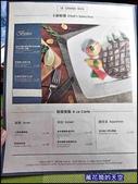 20210204宜蘭藍屋餐廳:萬花筒51台北.jpg