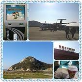 20140220馬祖卡蹓北竿行:PhotoFancie2014_02_20_09_15_08.jpeg