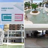 20200820台南河樂廣場:相簿封面