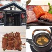 20201220台北宮川日本料理:相簿封面