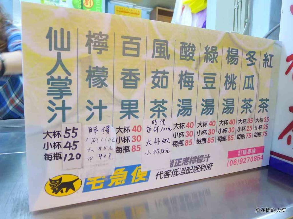20170322澎湖三日遊D2:P2380871.JPG