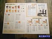 20181110台北咖竅COCHA:萬花筒的天空COCHA13.jpg