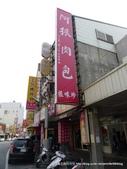 20111104輕風艷陽鹿港行上:P1020902.JPG