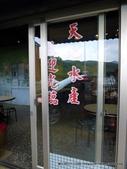 20120701桃園大溪天池小館:P1430436.JPG