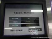 20120710韓國釜山夜遊海雲台:P1430812.JPG