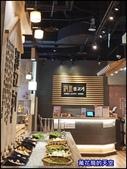 20101009台北銅盤嚴選韓式烤肉(統一時代百貨店):萬花筒5銅盤.jpg