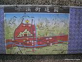 20090322平溪菁桐踏青去:IMG_0416.JPG