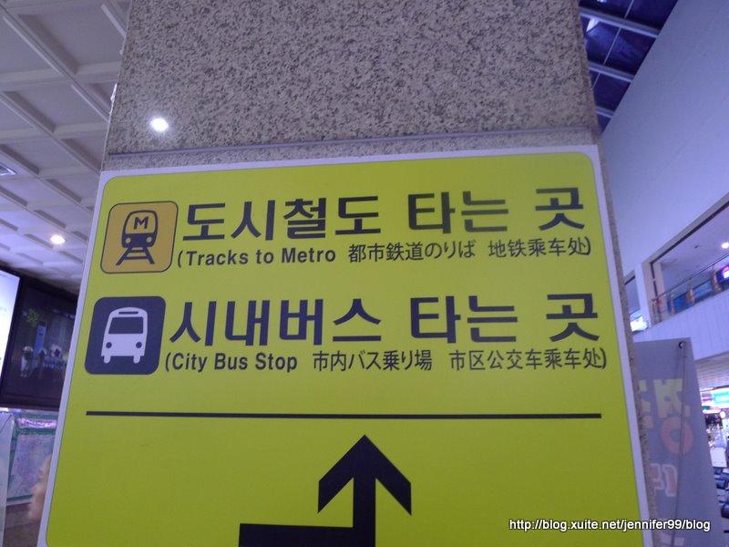 2011031516古都慶州一日遊:P1080184.JPG