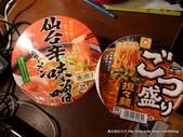 20110716火腿戰激安店買翻天第五日:P1190786.JPG