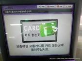 20120710韓國釜山夜遊海雲台:P1430813.JPG