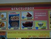 20110713北海道旭川市旭山動物園:DSCN9961.jpg
