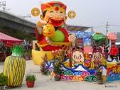 20130224台灣燈會在竹北:P1650020.jpg
