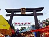 20180101日本沖繩跨年迎新第四天:P2490453.JPG.jpg