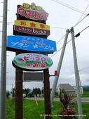 20110715富良野超美花海第四日:P1180590.JPG
