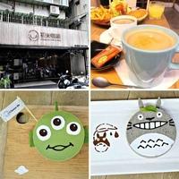 相簿封面 - 20190818台北初米咖啡錦州店