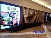 20190810台北涮乃葉日式涮涮鍋(市府店):萬花筒2涮乃葉AB.jpg
