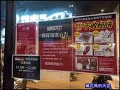 20201116台北焼肉ライク(燒肉LIKE)台北京站店:萬花筒6燒肉LIKE.jpg