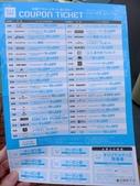 20130817日本沖繩ASHIBINAA OUTLET:P1710465.JPG