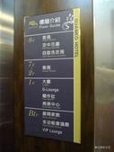 20160609嘉義冠閣商務大飯店:P2310258.JPG