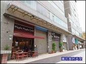 20200713台北MAPLE MAPLE CAFE:萬花筒永春30.jpg