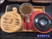 20200620台北大車輪定食料理台北重慶店:萬花筒22大車輪.jpg