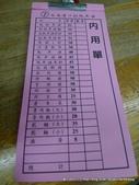 20120331泰山台南港口土魠魚羹:215845221.jpg