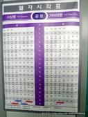 20120710韓國釜山夜遊海雲台:P1430816.JPG