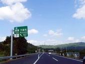 20180101日本沖繩跨年迎新第四天:P2490383.JPG.jpg