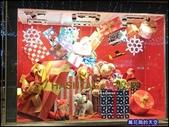 20191128台中新光三越中港店聖誕燈飾:萬花筒59屋馬中港店.jpg
