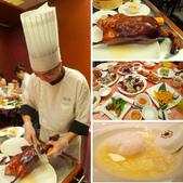 20130214蘭城晶英櫻桃烤鴨大餐(第二回):相簿封面