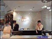 20201017台北SUNNY BUFFET@王朝大酒店:萬花筒6SUNNYBUFFET.jpg