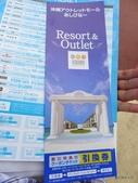 20130817日本沖繩ASHIBINAA OUTLET:P1710466.JPG