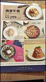 20200402台北微兜petit doux Café Bistro光復店:萬花筒7微兜.jpg