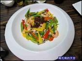20200904台北八逸私廚手作料理:萬花筒A34八逸.jpg