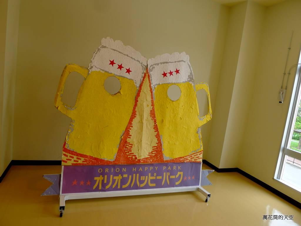20130821沖繩名護ORION啤酒工廠:P1740387.JPG
