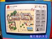 20180709台中彩虹眷村RAINBOW VILLAGE:萬花筒的天空42-20180710彩虹01.jpg