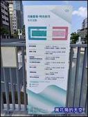 20200820台南河樂廣場:萬花筒台南A11.jpg