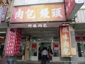 20111104輕風艷陽鹿港行上:P1020904.JPG