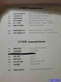 20180430台北味旅vojaĝo coffee:萬花筒的天空P2550098味旅.jpg