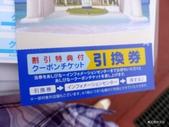 20130817日本沖繩ASHIBINAA OUTLET:P1710467.JPG