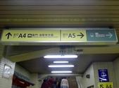 20121118東京遊第五日:P1550276.JPG