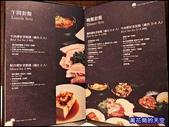 20191023台北Maple Tree House楓樹韓國烤肉:萬花筒7楓樹烤肉.jpg